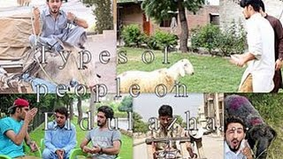Our vines | Types of people during Eid-Ul-Azha!!!