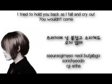 김재중 (Kim Jaejoong) All Alone (eng sub) [Eng/Han/Rom Lyrics/Translation]