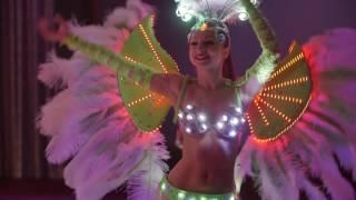 Бразильский карнавал - световое шоу