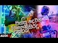 Sinhala new song 2021 | Sinhala new songs nonstop 2021 | Aluth Sindu 2021 | New songs 2021