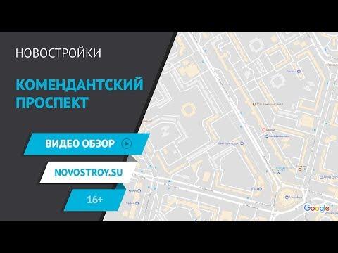 Интерфакс-Недвижимость / Главная