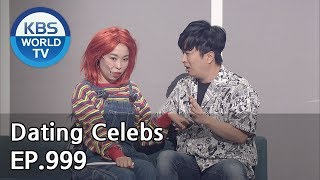 Dating Celebs | 연애인들 [Gag Concert / 2019.05.18]
