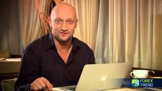 видео Как инвестировать деньги в Форекс