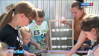 В Пензенском зоопарке для капуцинов-плакс устроили интеллектуальный обед