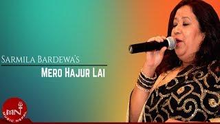 "MERO HAJUR LAI - Sarmila Bardewa ""मेरो हजुरलाई"" || Nepali All Time Hit Songs"