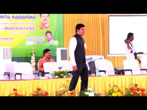 "JAGAN Motivation Speech at ""Sri Manakula Vinayagar Engineering College"""