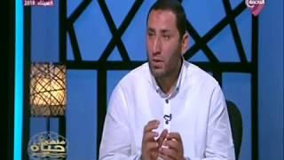 ليه الزوجين بيملوا من بعض؟ الشيخ أحمد صبري