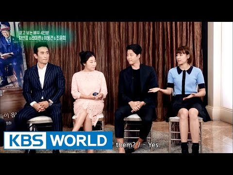 "Interview with actors of ""The Gentlemen of Wolgyesu Tailor Shop"" [Entertainment Weekly/2016.09.05]"