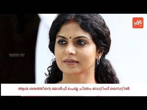 Malayalam Actress Asha Sarath Fake Photo Used In Profile Of Dating Site App  | YOYO TV Malayalam