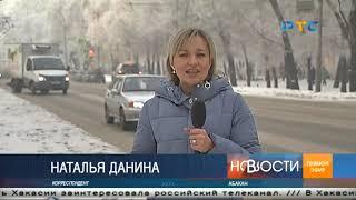 РТС-НОВОСТИ (6 декабря 2019)