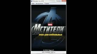 Avengers The Mobile Game -  java game