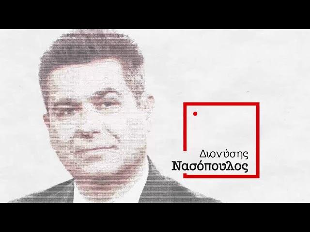 Ο Υπουργός Εσωτερικών Τάκης Θεοδωρικάκος στο ONE Channel