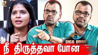 கமல் சாருக்கு மரியாதையே கொடுக்கல | Thadi Balaji Questions Bigg Boss 3 Contestants | Madhumitha