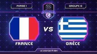 FRANCE vs GRÈCE - Coupe du monde 2020 | Phase 1 - feat. @JS GodSaveTheFish