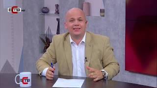 ЛЯВА ПОЛИТИКА с АЛЕКСАНДЪР СИМОВ (26.05.2020)