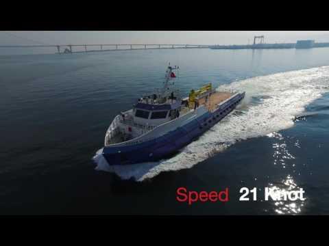 48m Crew Supply Vessel