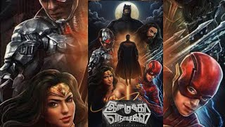 Justice League Imaika Nodikal version Justice League trailer Remix video with Tamil Audio