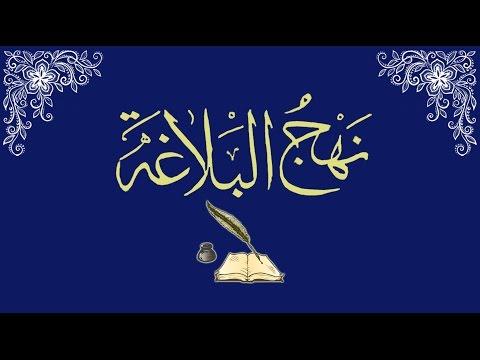 Khutba e nikah with urdu translation