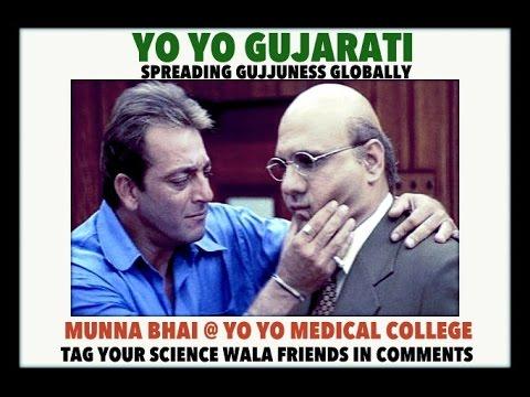 munna bhai mbbs full movie free download hd youtube