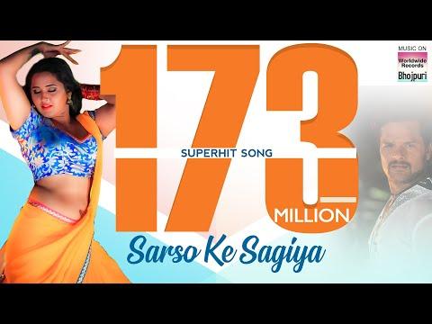 Sarso Ke Sagiya |  Khesari Lal Yadav, Kajal Raghwani | BHOJPURI SUPERHIT FULL SONG 2017