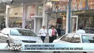 ΕΚΛΟΓΕΣ ΕΠΑΓΓΕΛΜΑΤΙΕΣ