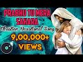Prabhu Tu Mera Sahara Hindi Christian Devotional Songs 2016 video