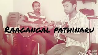 Ragangal / Pathinaru / Cover by Tom & Sundar / Thillu Mullu / composed by / MSV