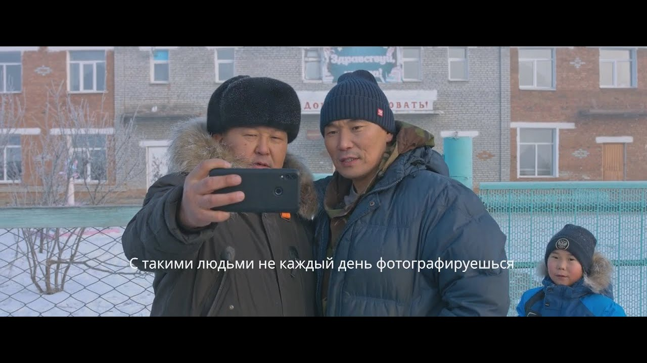 Булаг-2 тизер 2 новый фильм Солбона Лыгденова