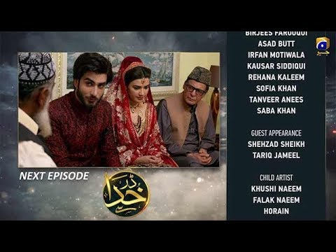 Darr Khuda Say - EP 23 Teaser - 12th Nov 2019 - HAR PAL GEO DRAMAS
