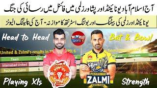 PSL 6 Today's playoff match | Islamabad United vs Peshawar Zalmi | PSL 6 playoff