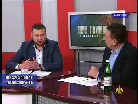 Про головне в деталях. Андрій Гайда та Іван Француз. Неплатники аліментів