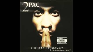 2Pac - I Wonder If Heaven Got A Ghetto (Hip-Hop Version) (1997) (Death Row Records)