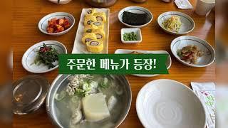 포천이동갈비바베큐/속시원한대구탕/수완지구카페