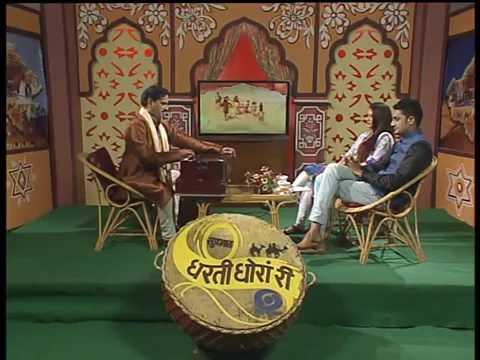 Shiv Singh Tanwar ||  Singer || Interview On DD RAJASTHAN (Dharti Dhora Ri)