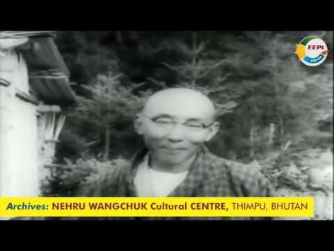 Pandit Jawaharlal Nehru Visit to BHUTAN - ENFRA tv- Archives - Nehru Wangchuck Cultural Centre