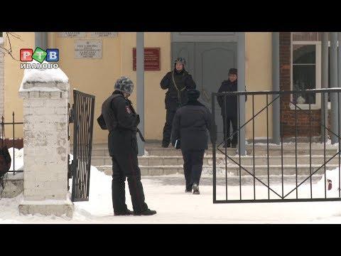 Телефонные террористы атаковали Иваново