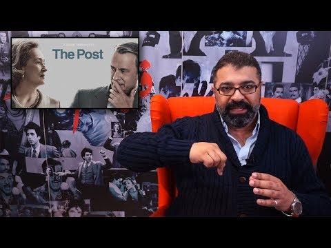 مراجعة فيلم The Post بالعربي | فيلم جامد