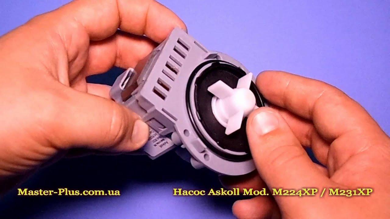 Насос для стиральной машины типа Askoll - YouTube