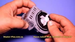 Насос для стиральной машины Askoll M224xp / M231 - Обзор(Насос (помпа) для стиральной машинки Askoll M224xp она же M231. Видео обзор и краткая инструкция по замене. Купить..., 2013-08-28T18:15:21.000Z)