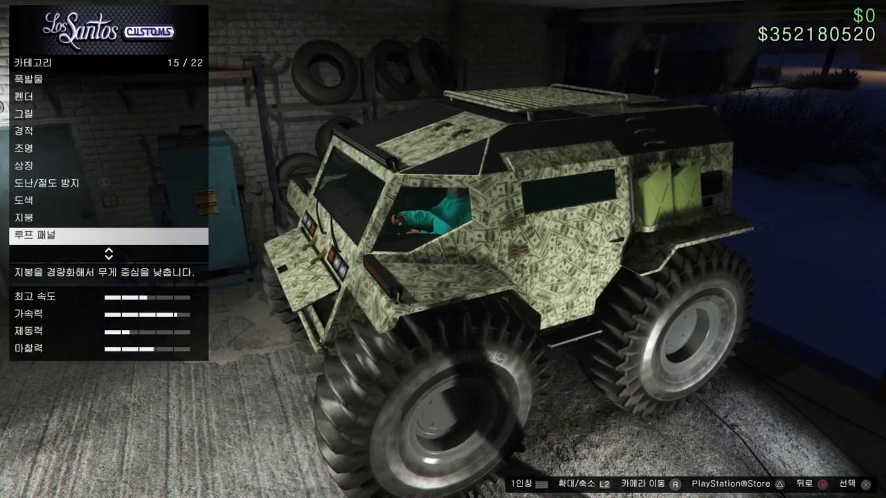 Header Cool Math Games Monster Roblox Feedback All Items