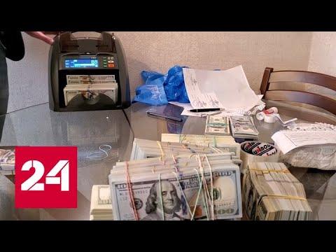 Раскрыта российская сеть по торговле данными кредитных карт - Россия 24
