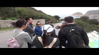 宏信書院同學會地質公園一天遊