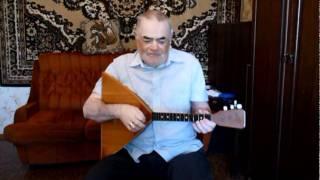 Гусев В.В. Игра на балалайке. Воспоминания.