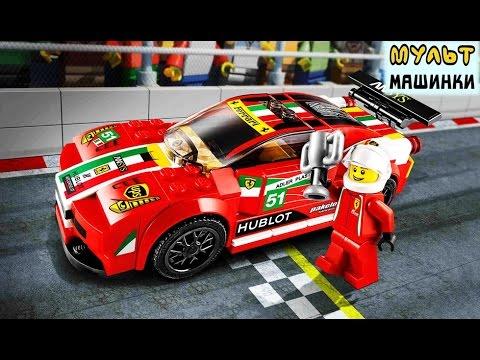 Multik Pro Mashinki Lego Lego Formula 1 Gonochnye Tachki Youtube