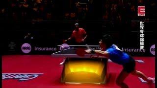 2017 WTTC (MS-R32) LIN Gaoyuan Vs ACHANTA Sharath Kamal [Full Match/Chinese|HD]
