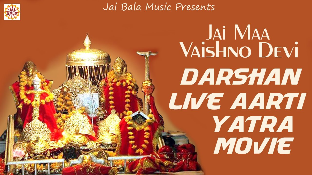 Maa #Vaishno #Devi