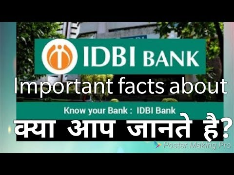 IDBI | Development Bank | In Hindi