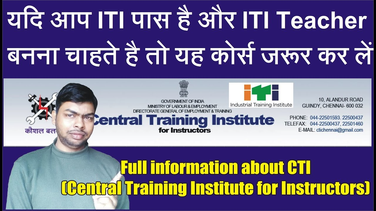 Full Information About Cti Central Training Institute For Instructor Youtube