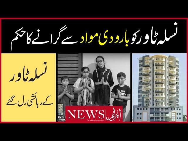 CJP Orders To Demolish Karachi's Nasla Tower Within A Week