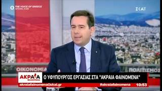 Μηταράκης: Κερδισμένοι οι ελεύθεροι επαγγελματίες από το νέο ασφαλιστικό και φορολογικό σύστημα